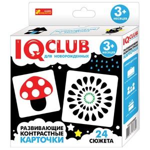 Развивающие контрастные карточки для младенцев 3 + IQ-club для малышей (288699)