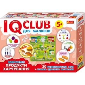 Учебные пазлы Изучаем продукты питания IQ-club для малышей (288702)