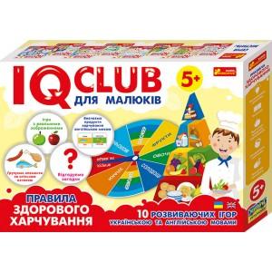Изучение предметов Развлечение с обучением Здоровое питание IQ-club для малышей (288701)