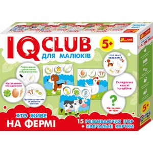 Изучение предметов Кто живет на ферме IQ-club для малышей (288665)