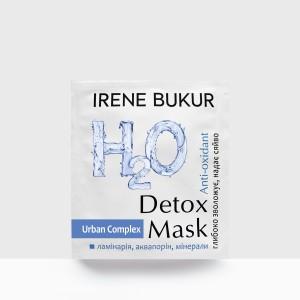 Detox-маска Irene Bukur для лица Anti-oxidant с ламинарией  20 мл (4820179661415)
