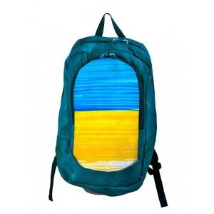 Рюкзак с фотопечатью Украинский флаг (168-1652604)