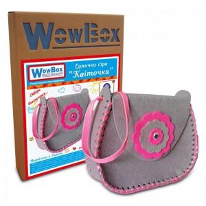 Конструктор-сумочка WowBox Цветочек Серая (sum3)