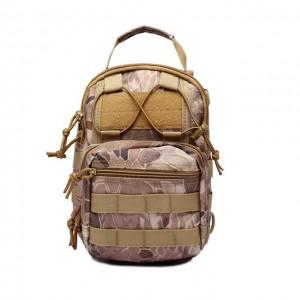 Тактическая военная сумка-рюкзак OXFORD 600D Бежево-коричневый (gr006884)