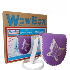 Конструктор-сумочка WowBox Бабочка WowBox Фиолетовая (sum1)