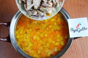 Гороховый суп 13
