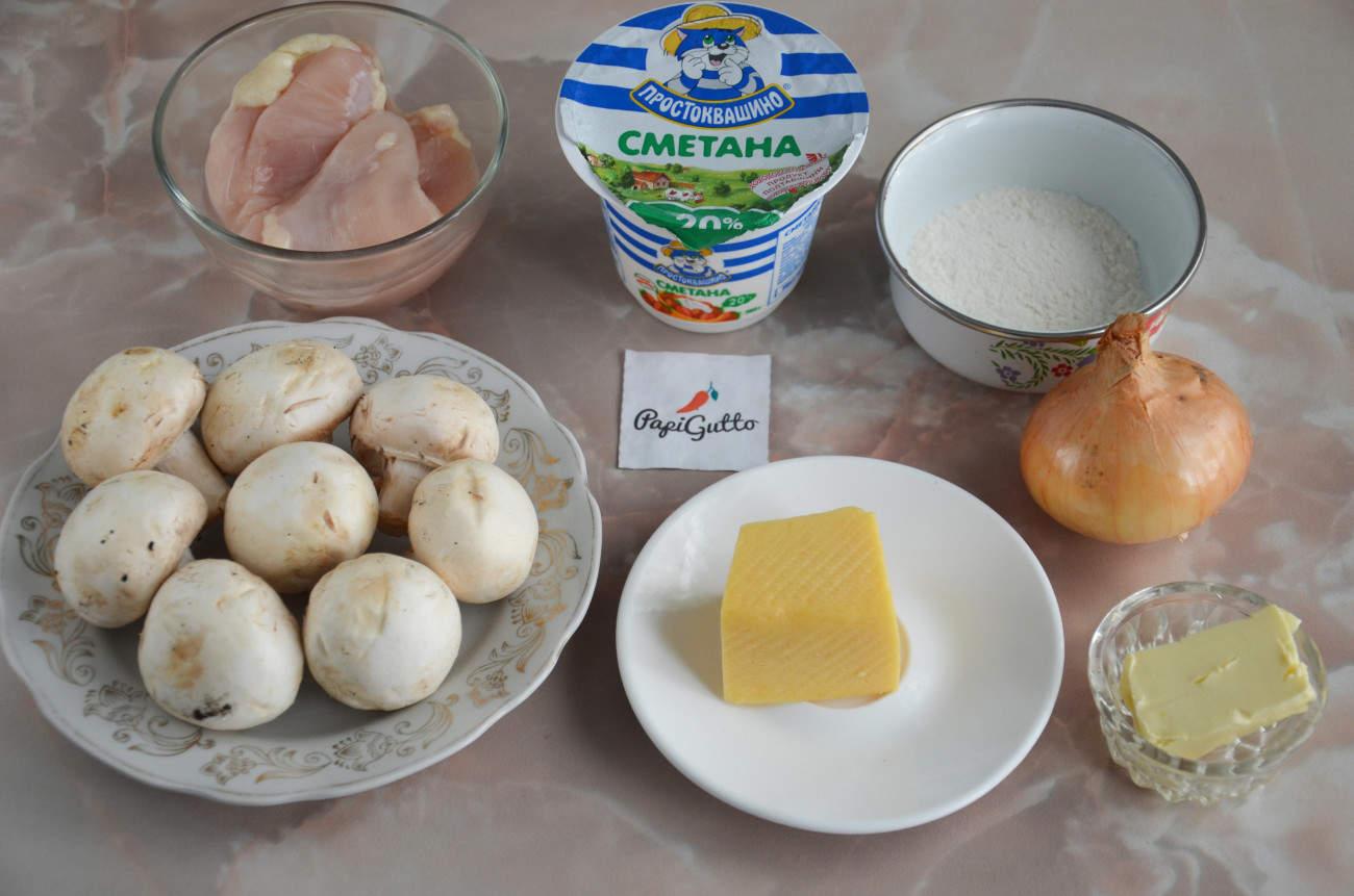 жюльен из грибов без кокотниц рецепт