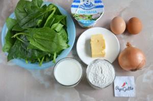 Пирог со шпинатом и сыром 1
