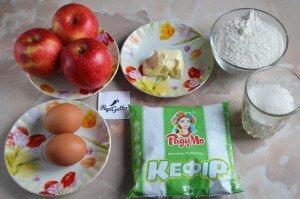 Пирог на кефире с яблоками 1