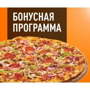 Вкусные акции на пиццу и суши в Киеве от пиццерии O'baldini