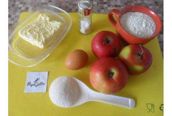 Французький яблучний пиріг Тарт Татен