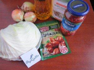 Пиріжки з капустою 1